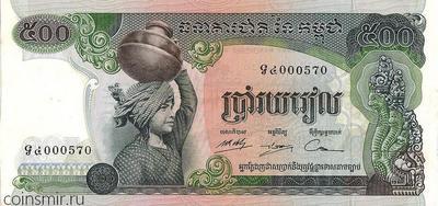 500 риелей 1973-1975 Камбоджа.
