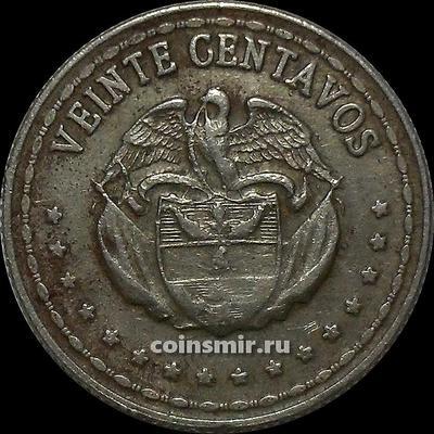 20 сентаво 1959 Колумбия.