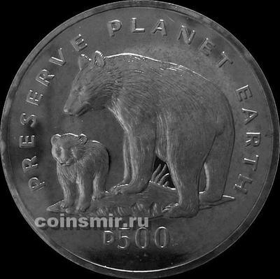 500 динар 1994 Босния и Герцеговина. Чёрный медведь.