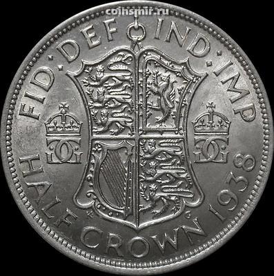 1/2 кроны 1938 Великобритания.