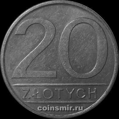 20 злотых 1985 Польша.