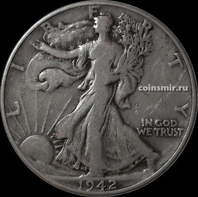 1/2 доллара 1942 США. Шагающая Свобода.