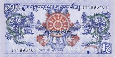 1 нгултрум 2013 Бутан.