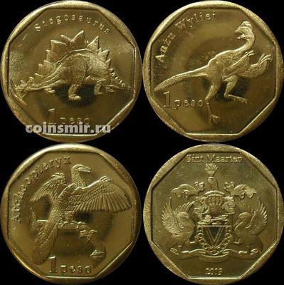 Набор из 3 монет 2019 остров Сен-Мартен. Динозавры.