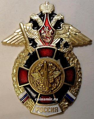 Знак Россия. Войска противовоздушной обороны.