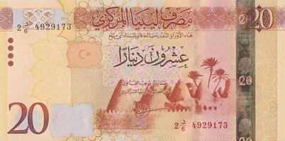 20 динар 2016 Ливия.