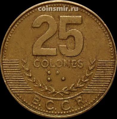 25 колонов 2005 Коста-Рика.