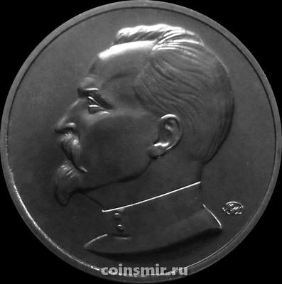 Жетон Ф.Э. Дзержинский - основатель и глава ВЧК.