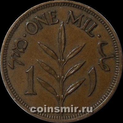 1 милс 1939 Палестина. (в наличии 1937 год)