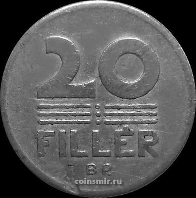 20 филлеров 1971 Венгрия.