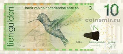 10 гульденов 2003 Нидерландские Антильские острова.