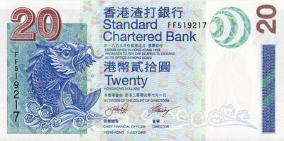 20 долларов 2003 Гонконг.  Стандартный Чартерный Банк.