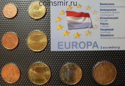 Набор евро монет 2009 Люксембург. Запайка.