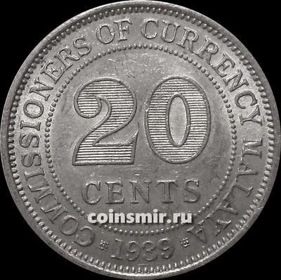 20 центов 1939 Малайя.