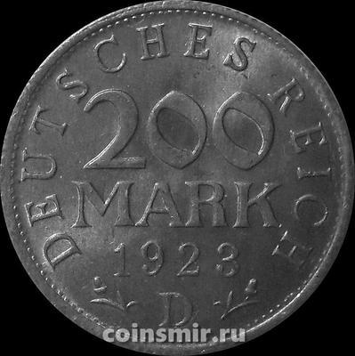 200 марок 1923 D Германия.