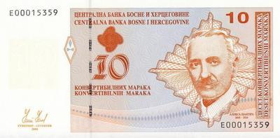 10 конвертируемых марок 2008 Босния и Герцеговина. Портрет А.Шанти.