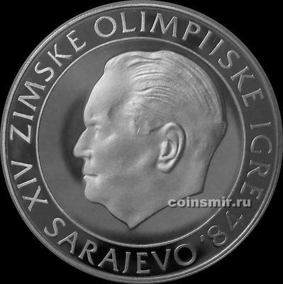 250 динар 1984 Югославия. Олимпиада в Сараево 1984. Тито.