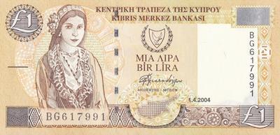 1 лира 2004 Кипр.