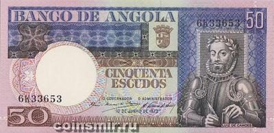 50 эскудо 1973 Ангола.