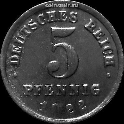 5 пфеннигов 1922 F Германия.
