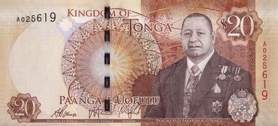 20 паанга 2015 Тонга.