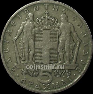 5 драхм 1966 Греция.
