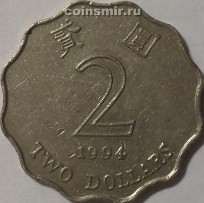 2 доллара 1994 Гонконг. (в наличии 1993 год)