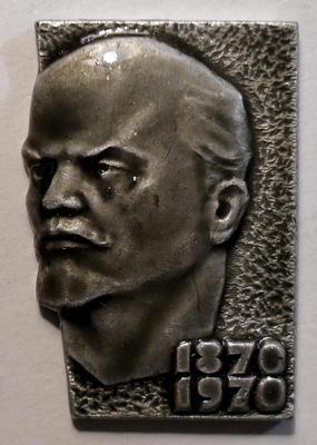 Значок 1870-1970. 100 лет со Дня рождения В.И.Ленина.