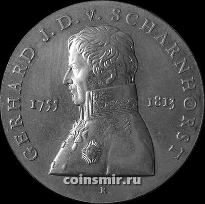 10 марок 1980 ГДР. 225 лет со дня рождения Герхарда фон Шарнхорста.