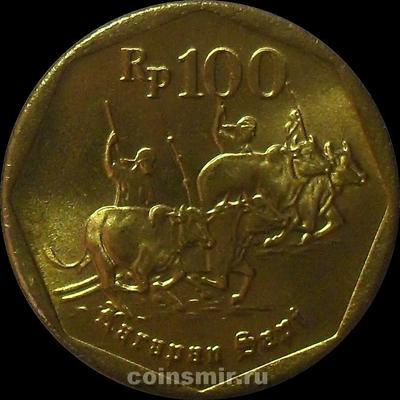 100 рупий 1997 Индонезия. Гонки на буйволах.