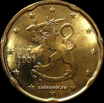 20 евроцентов 2001 М Финляндия.
