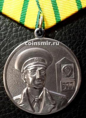 Памятная медаль 40 лет выпуска. Москва. Голицино. Алма-Ата.