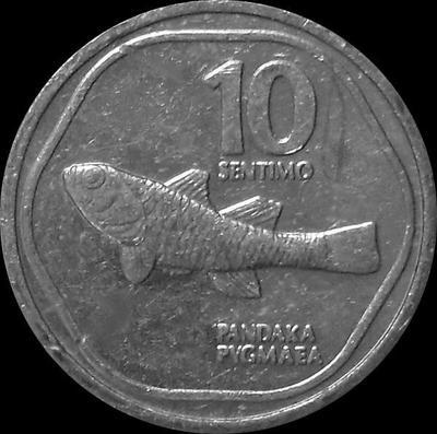 10 сентимо 1988 Филиппины. (в наличии 1993 год)