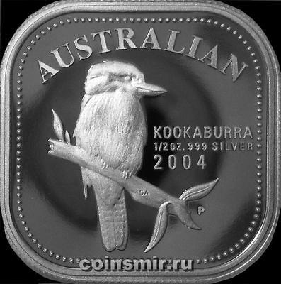 50 центов 2004 Австралия. Кукабурра.