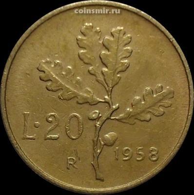 20 лир 1958 Италия.