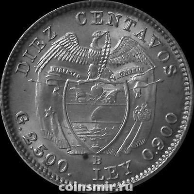 10 сентаво 1942 Колумбия.