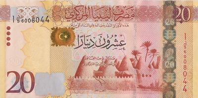 20 динар 2013 Ливия.