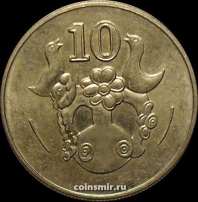 10 центов 2002 Кипр.