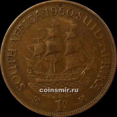 1 пенни 1950 Южная Африка.