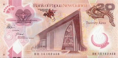 20 кин 2015 Папуа-Новая Гвинея. Тихоокеанские игры - 40 лет.
