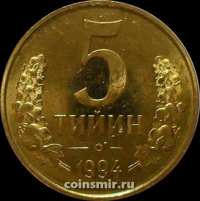 5 тийин 1994 Узбекистан.
