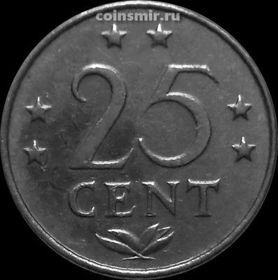 25 центов 1970 Нидерландские Антильские острова.