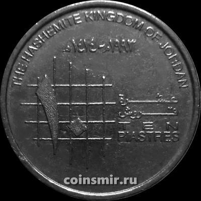 10 пиастров 1993 Иордания.