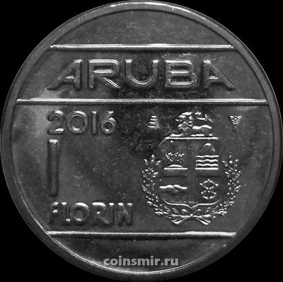 1 флорин 2016 Аруба.