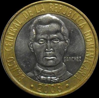5 песо 2008 Доминиканская республика. XF