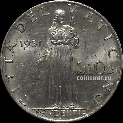 10 лир 1951 Ватикан.