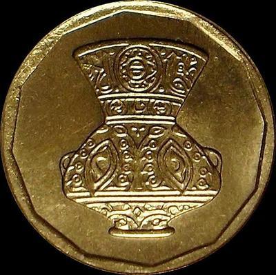 5 пиастров 2004 Египет. UNC