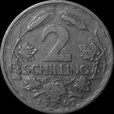 2 шиллинга 1947 Австрия.