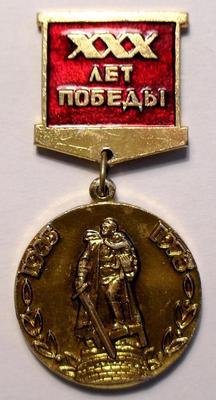 Значок XXX лет Победы в ВОВ. 1945-1975.