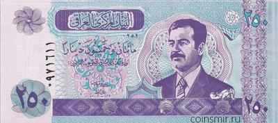 250 динар 2002 Ирак. Саддам Хусейн.